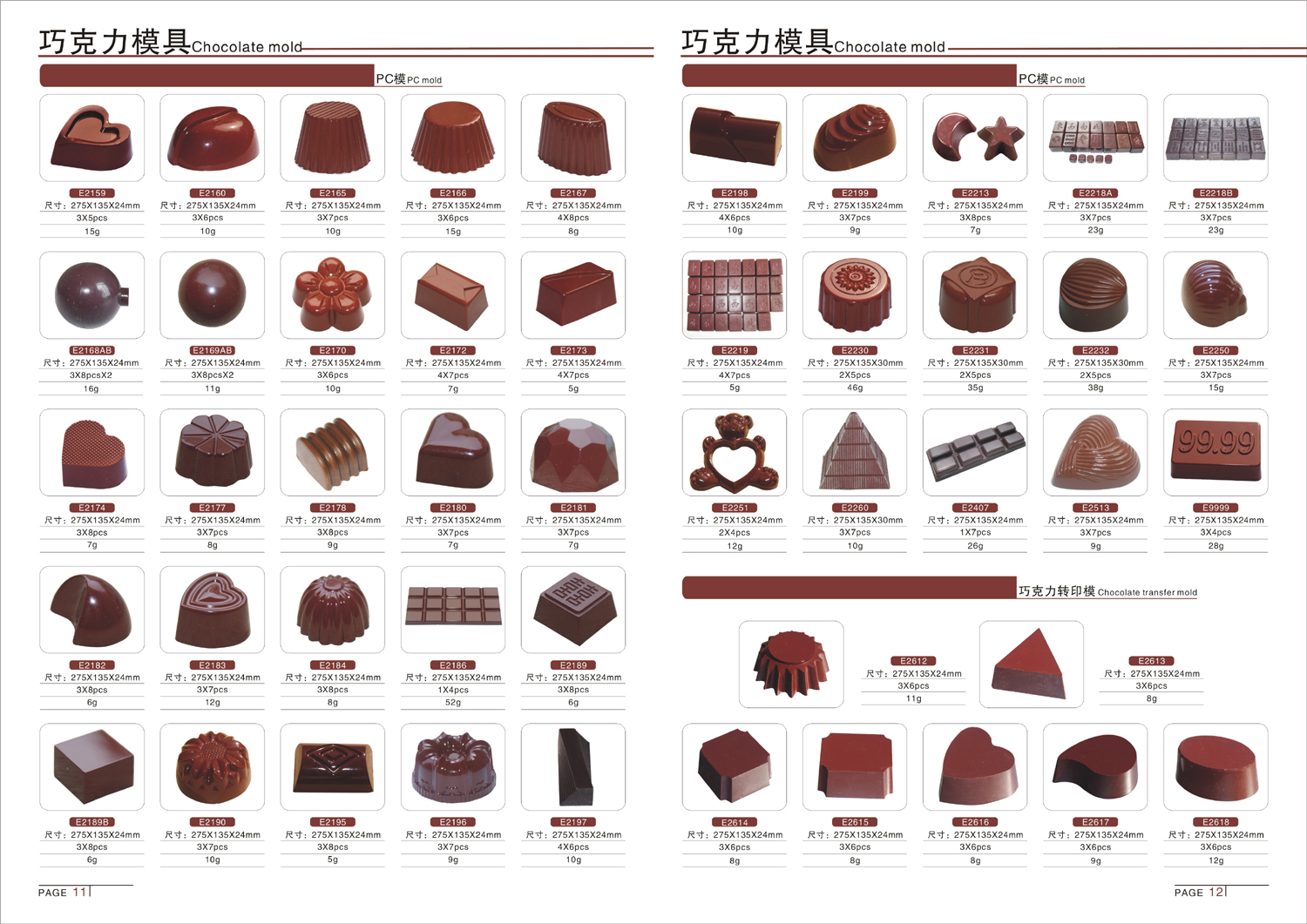 Chocolate Moulds Wholesale Chocolate Molds Online Sale